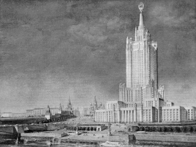 За нашу советскую Родину. - Москва не воплощенная.